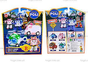 Набор игрушечных машинок «Робокар Поли», P1