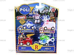 Набор машинок для детей «Робокар Поли», P2, купить