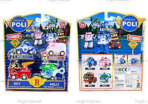 Набор машинок для детей «Робокар Поли», P2