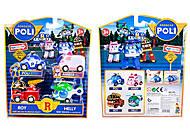 Набор машинок для детей «Робокар Поли», P2, отзывы