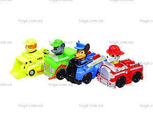 Набор машинок-героев «Щенячий патруль», XZ-342, детские игрушки