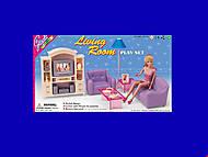 Набор мебели для куклы «Гостинная», 24012, іграшки