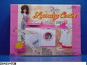 Набор мебели для куклы «Химчистка», 96001