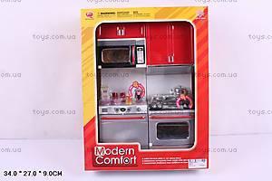 Набор мебели для куклы «Кухня», 26213
