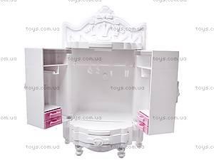 Набор мебели для прихожей «Сонечка», С-130-Ф, цена
