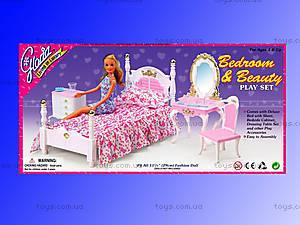 Набор мебели для спальни Gloria, 2319