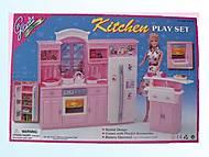 Набор мебели Gloria «Кухня», 24016, интернет магазин22 игрушки Украина