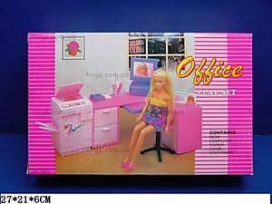 Набор мебели Gloria «Офис», 96014