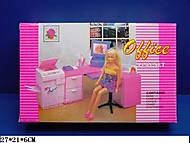 Набор мебели Gloria «Офис», 96014, магазин игрушек