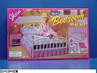 Набор мебели Gloria «Спальня», 99001