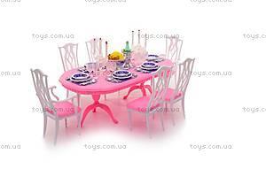 Набор мебели Gloria «Столовая», 9712