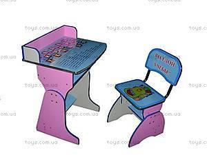 Набор мебели «Веселой учебы!» , E2029A PINK