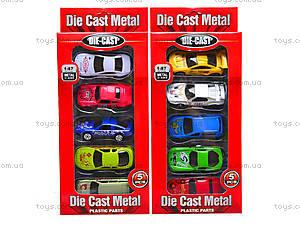 Детский набор металлических машинок, 89633, отзывы
