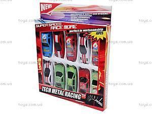 Набор металлических автомобилей, MKC452157
