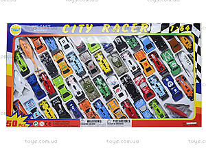Набор металлических машин, 50 штук, H36081(92753-50PS), отзывы