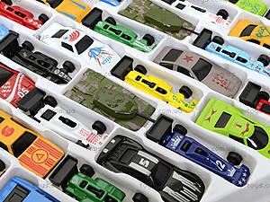 Набор металлических машин, 50 штук, H36081(92753-50PS), магазин игрушек