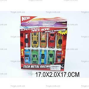 Набор металлических машинок,  10 штук, XL860