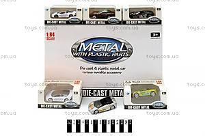 Набор металлических машинок игрушечных, JP2246