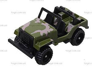 Набор металлических моделек для детей, H36107(00713AP), купить