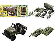 Набор металлических моделек для детей, H36107(00713AP), отзывы