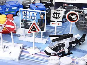 Набор металлических моделек «Полицейская техника», 6230, детские игрушки