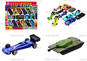 Набор разных моделек машин в корбке, Н36045(92753-15PS)