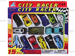 Набор разных моделек машин в корбке, Н36045(92753-15PS), цена