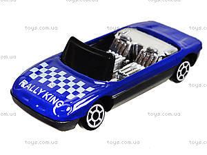 Большой набор моделек маленьких машин, Н36068(92753-20S), купить