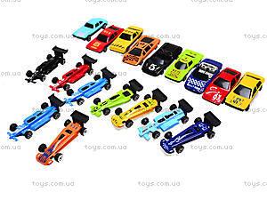 Большой набор моделек маленьких машин, Н36068(92753-20S), цена
