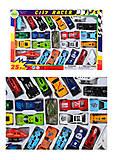 25 моделек машинок, 92753-25PS