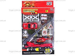 Набор моделек «Пожарная техника», 6232, отзывы