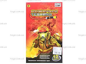 Набор моделек «Пожарная техника», 6232, игрушки