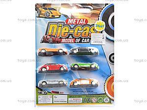 Набор моделек разных машин, 2014-7, отзывы