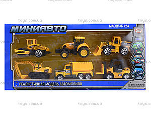 Набор металлических моделек «Спецтехника», 6388-123, игрушки