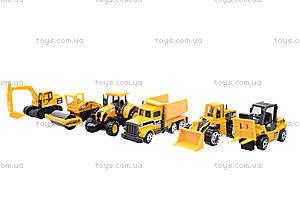 Набор металлических моделек «Спецтехника», 6388-123, toys