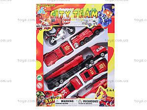 Детский набор моделек Sity Team, H36220(295927), отзывы
