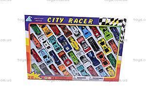 Набор моделек-спорткаров, 92753-36S, магазин игрушек