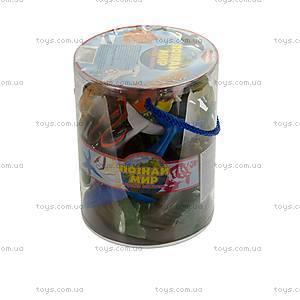 Игровой набор «Морские обитатели», D33705