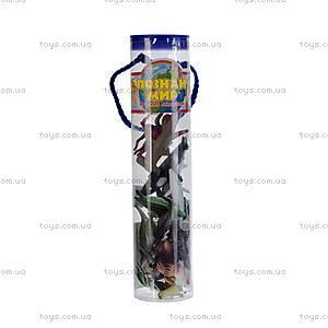 Набор игровой «Морские обитатели», T33705