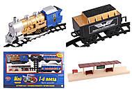 Набор «Мой первый поезд», 0613, купить