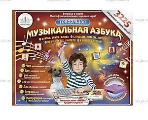 Набор «Музыкальная азбука» для говорящей ручки Знаток, REW-K027