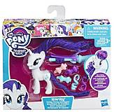 Набор My little Pony «Завивай и накручивай. Рарити», B9619 (B8809-1), купить