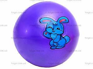 Набор мячиков «Животные», W02-1040/1041, фото