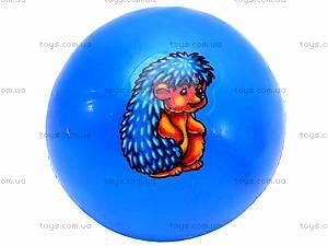 Набор мячиков «Животные», W02-1040/1041, отзывы