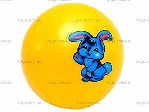 Набор мячиков «Животные», W02-1040/1041, игрушки