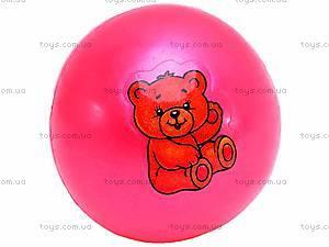 Набор мячиков «Животные», W02-1040/1041, магазин игрушек