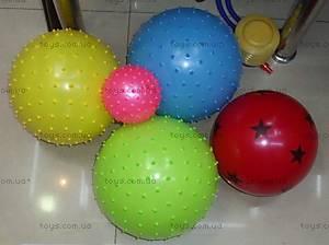 Набор мячиков типа ежик, W02-140