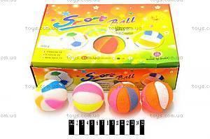 Набор мячиков со световым эффектом, 3388X
