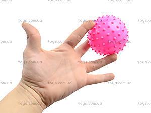 Набор мячиков «Ёжик», MA3-3B, магазин игрушек