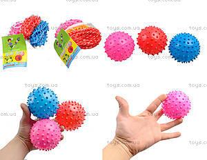 Набор мячиков «Ёжик», MA3-3B